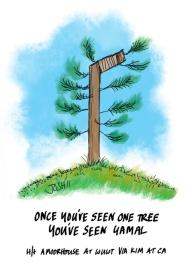 tree_stick_yamal